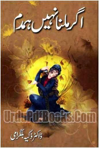 Free Novel Asma Nadia Pdf