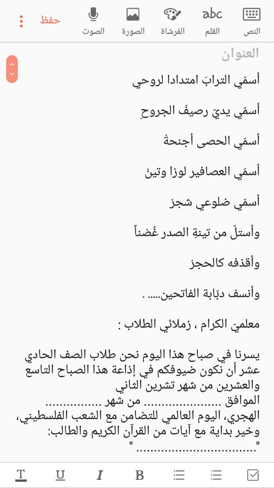 تم الإجابة عليه لو سمحتو بدي مقدمة ليوم التضامن مع الشعب الفلسطيني Math Math Equations Abc