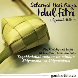 Gambar Ketupat Lebaran Ucapan Idul Fitri 1439 H With Images