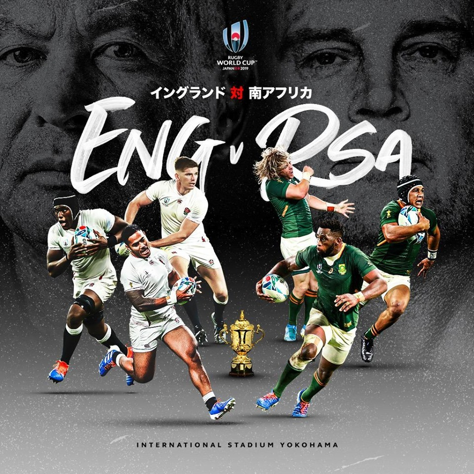 Eng Rsa Rugby World Cup Final Livestream England Vs Springboks Rwc Final 2019 Rugby World Cup Go Bokke World Cup Final