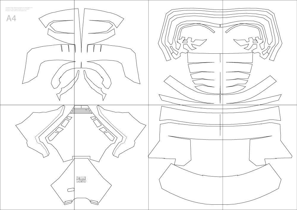 dali-lomo: Star Wars Kylo Ren Costume Helmet DIY - Cardboard (pdf template)