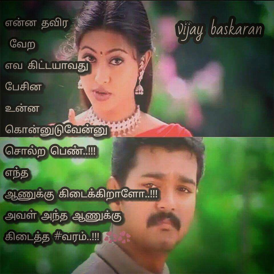 Love Quotes In Tamil For Husband Hd • Opzetzwembadshop nl