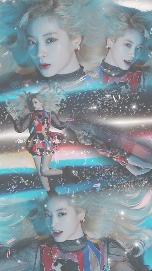 Design, Moodboard (MV Kpop)
