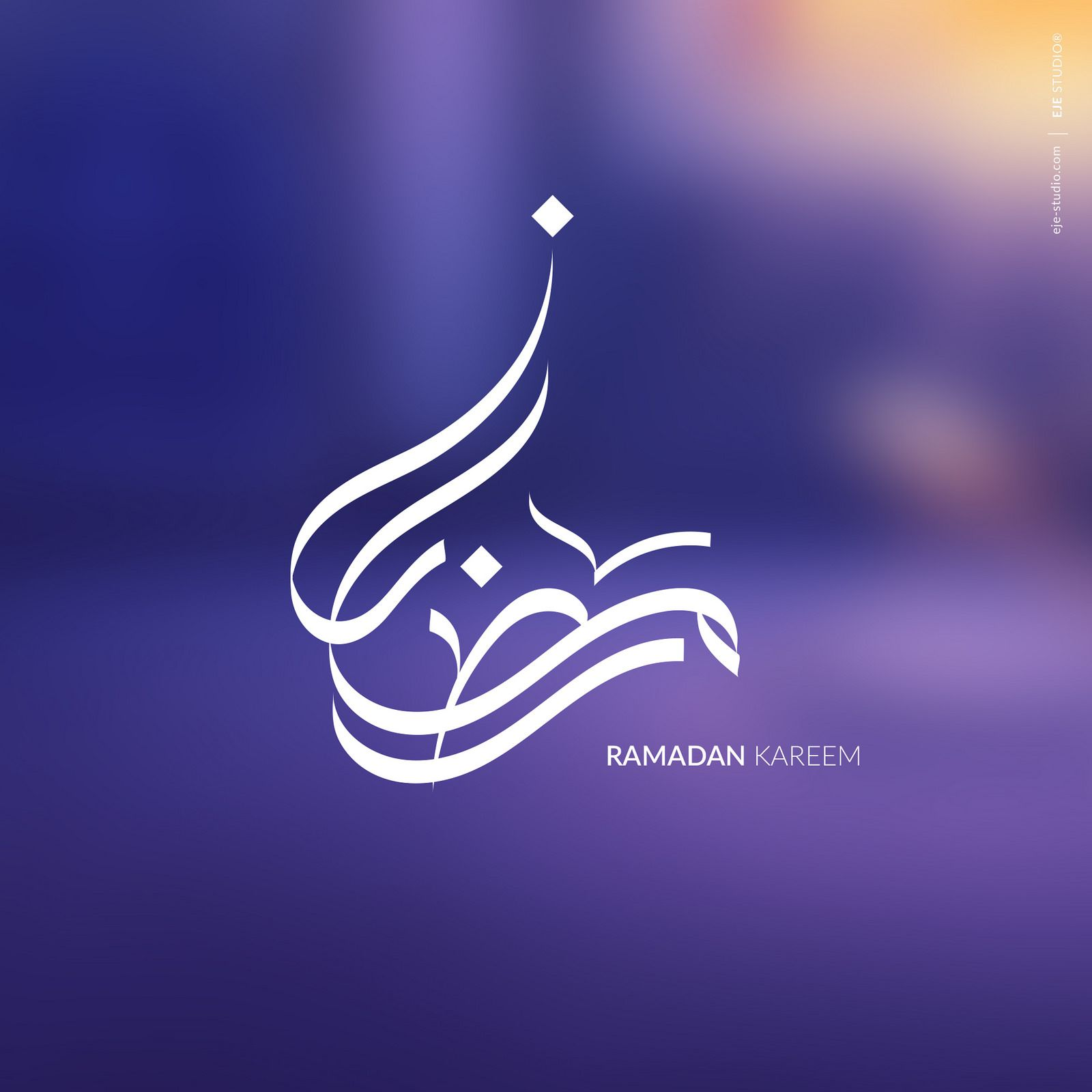 Ramadan Kareem Arabic Calligraphy By Eje Studio Ramadan Kareem Arabic Calligraphy Ramadan