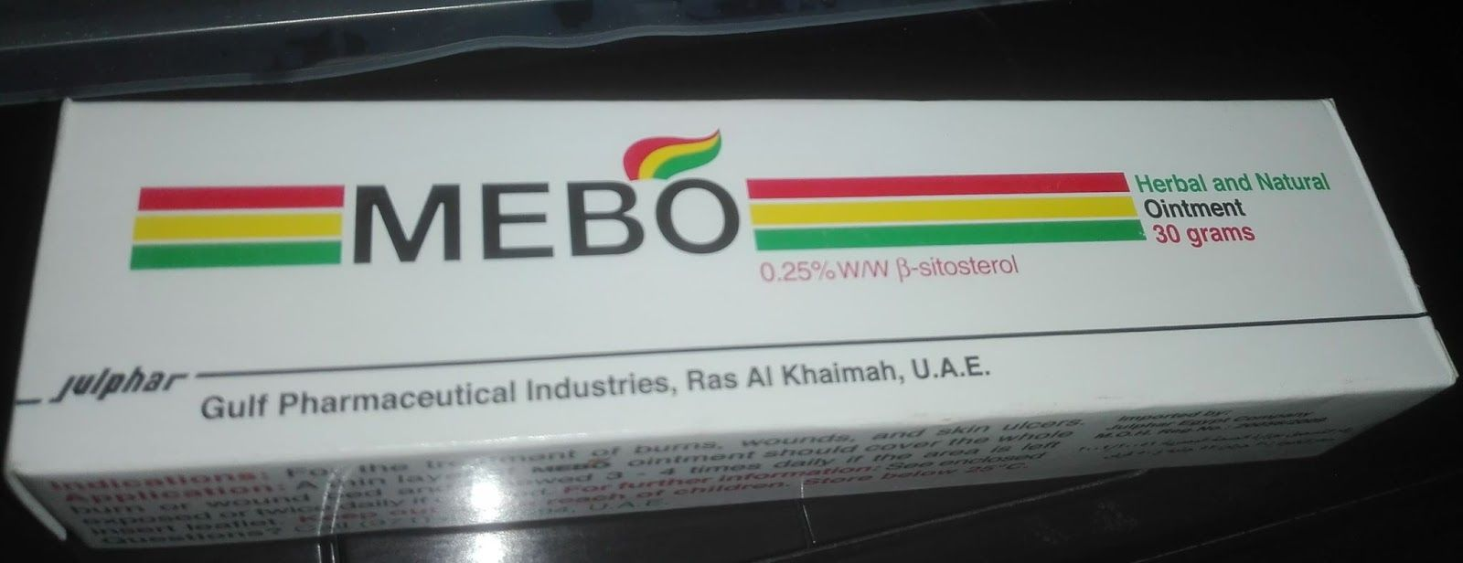 مرهم ميبو Mebo للحروق والجروح Ointment Herbalism Pharmaceutical