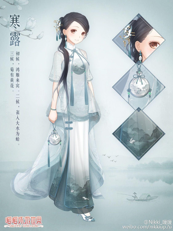 20 Drawing Anime Kimono Street Style Pictures And Ideas On Meta