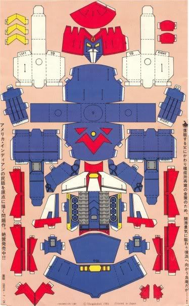 Voltes V | papercrafts | Pinterest | Paper Crafts, Paper and Super robot