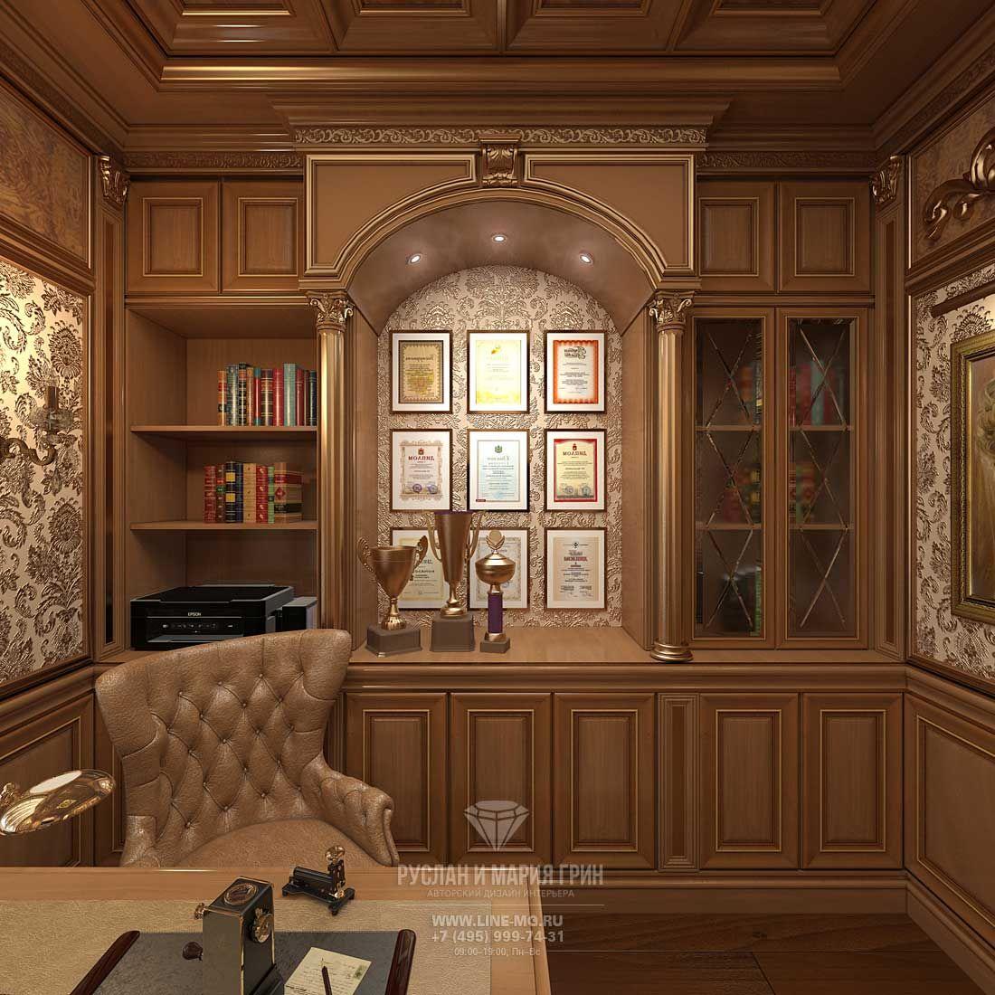 Фото кабинета в доме 2015 | Проектирование интерьеров ...