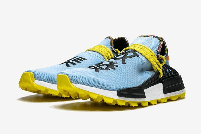 a46cb6d92e29c Pharrell s  Inspiration  Pack is Coming in November