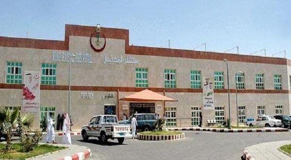 مستشفى الملك فيصل التخصصي تعلن عن وظائف صحية وإدارية شاغرة للسعوديين ولغير السعوديين Street View Views Scenes