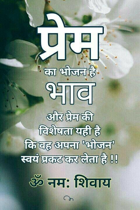 Pin by Sutapa Sengupta on दिल से दिल की बातें.heart 2 ...