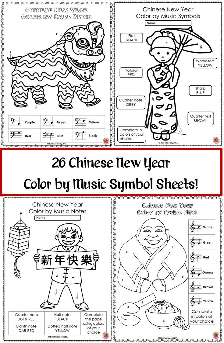 Chinese new year music lessons 26 music color by note pages chinese new year music lessons 26 music color by note pages buycottarizona