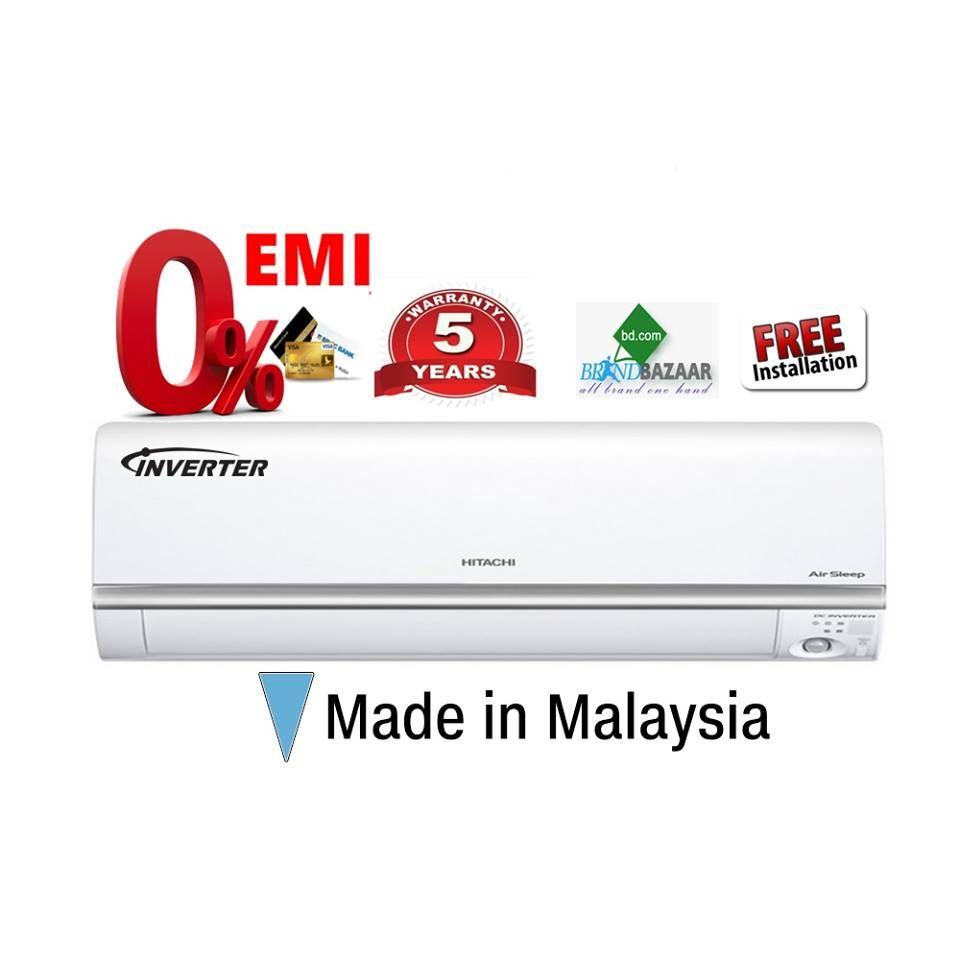 Hitachi 2 Ton Inverter Ac Price In Bangladesh Ras Dx24cj Deluxe Inverter Ac Price Inverter Ac Air Conditioner Prices