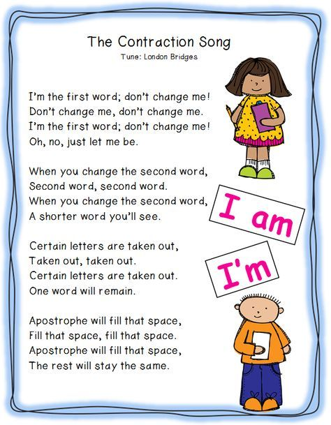 Contraction Freebie Classroom Songs School Songs Teaching