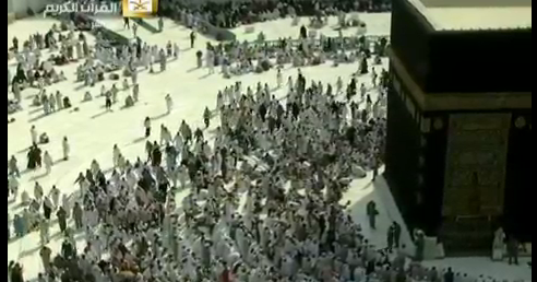 شاهد البث المباشر صلاة التراويح والقيام مكة المكرمة 1437 Outdoor Snow
