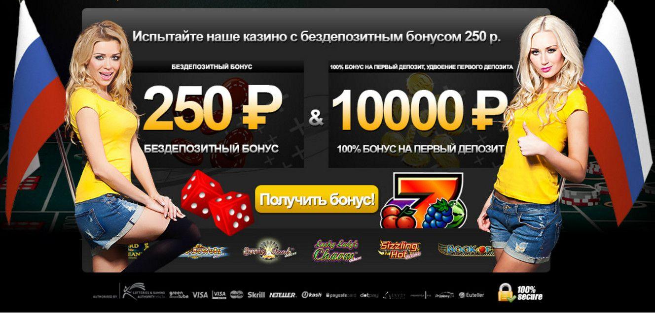 drift casino официальный