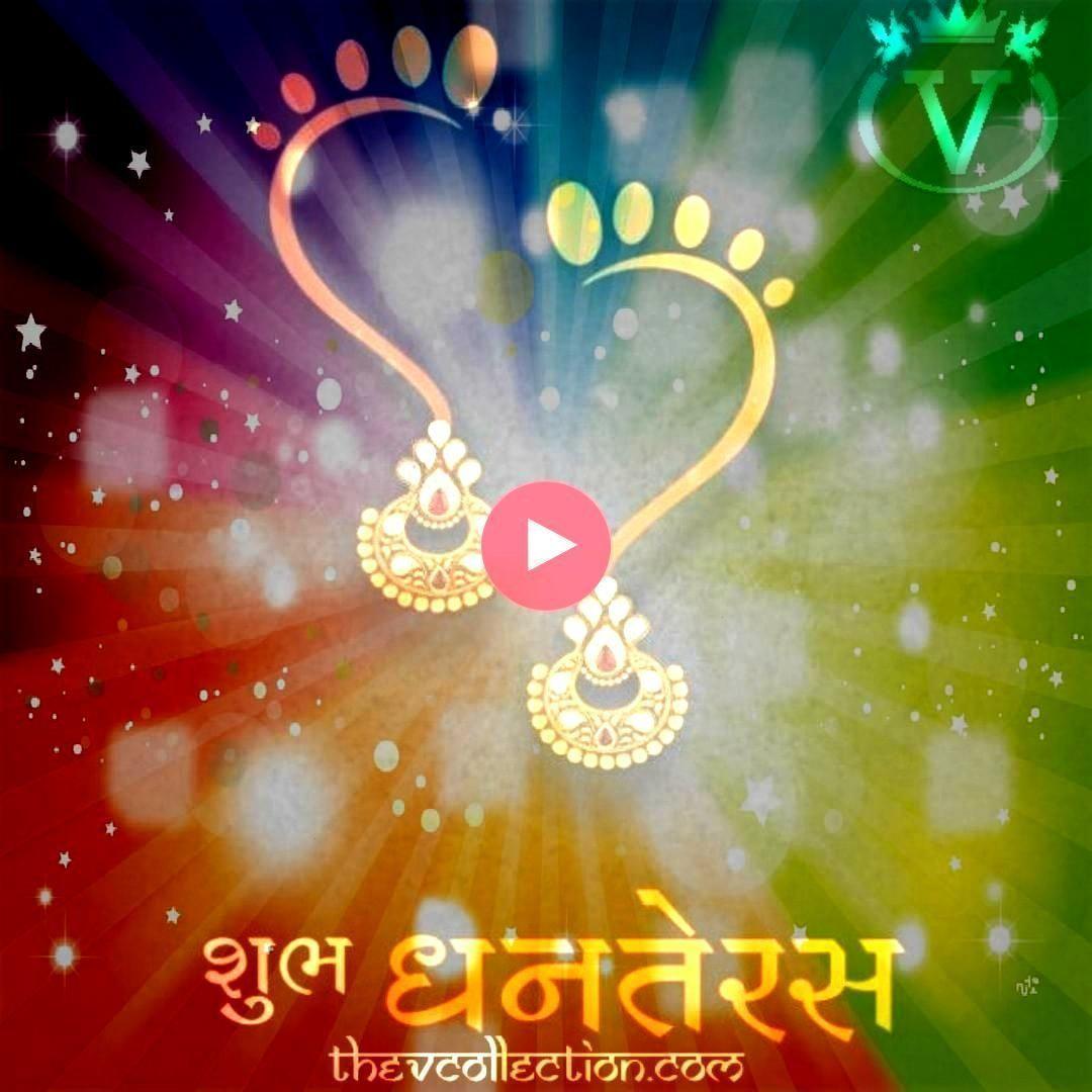 #festivalfashion #festivalseason #indianfestival #happydhanteras #musicfestival #friendswish #janmashtami #housemusic #dhanteras #livemusic #deepawali #instagood #festival #occasion #fashionyou and Your family a very Happy Dhanteras  Wish you and Your family a very Happy Dhanteras Wish you and Your family a very Happy Dhanteras  Wish you and Your family a very Happy Dhanteras   Wait over! Happy Janmashtami! :)  is a divine son of Lord Shiva and Parvati. The joyous occasion of unites people of... #happydhanteras