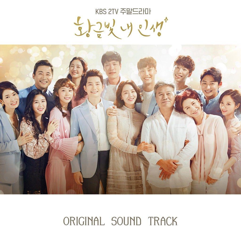 Album Various Artists My Golden Life Ost Mp3 Golden Life Ost Life