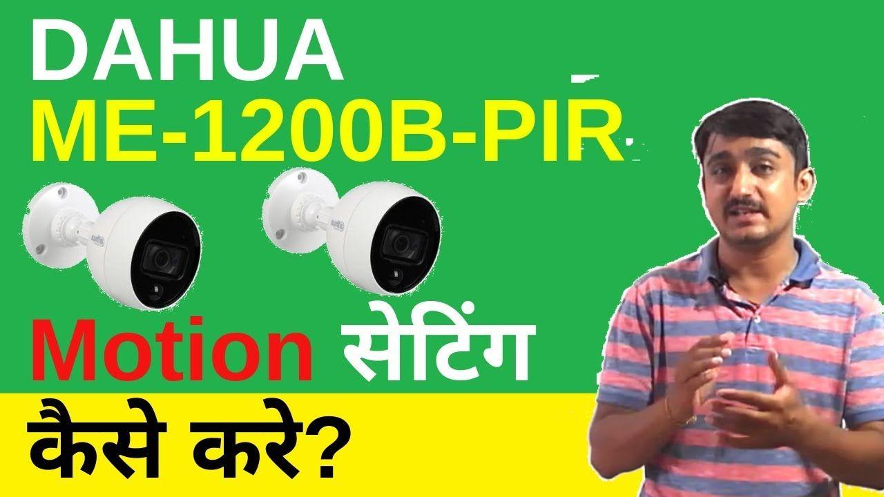 Motioneye Ip Camera