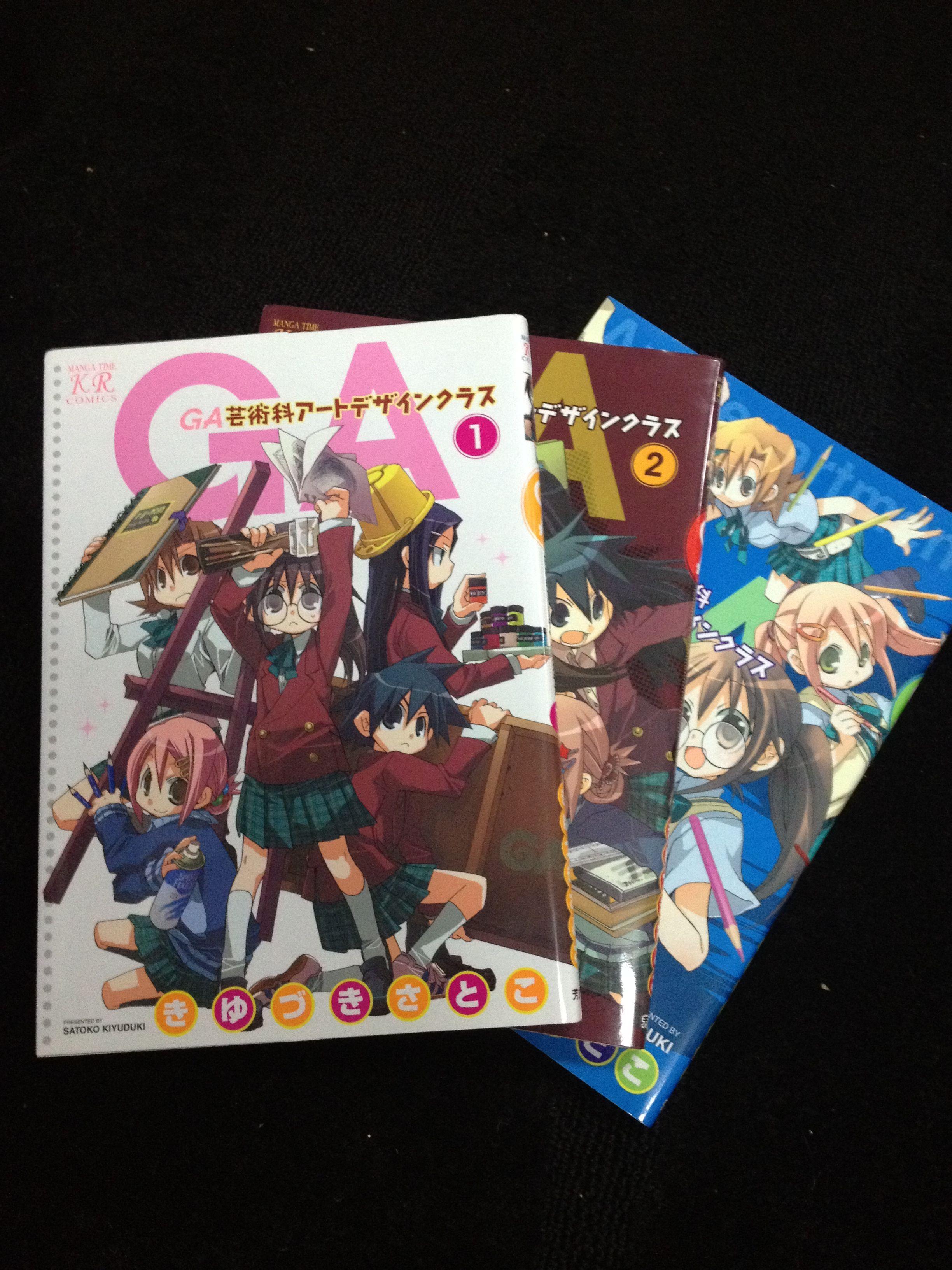 Ga蚸術家アートデザインクラスきゆづきさとこ 13巻 book cover art polaroid film