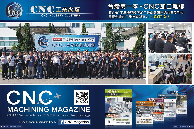 Cnc Precision Machining Magazine Cnc Cnc Machine Tools Lathe Machine