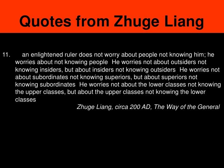 The Art Of War By Zhuge Liang 33 Strategies Of War Quotes War Quotes 33 Strategies Of War