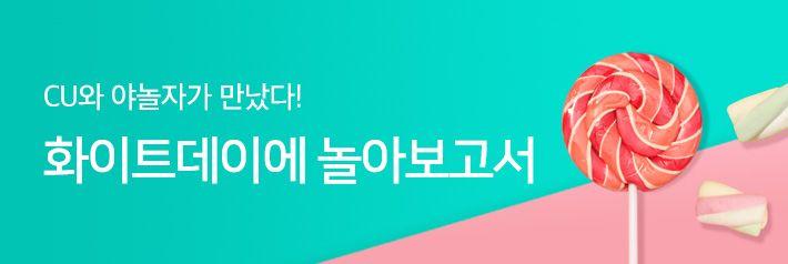 야놀자 : 대한민국 대표 종합 숙박어플