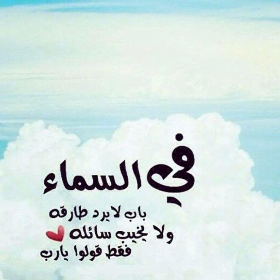 رسالة جميلة Calligraphy Arabic Calligraphy Quotes