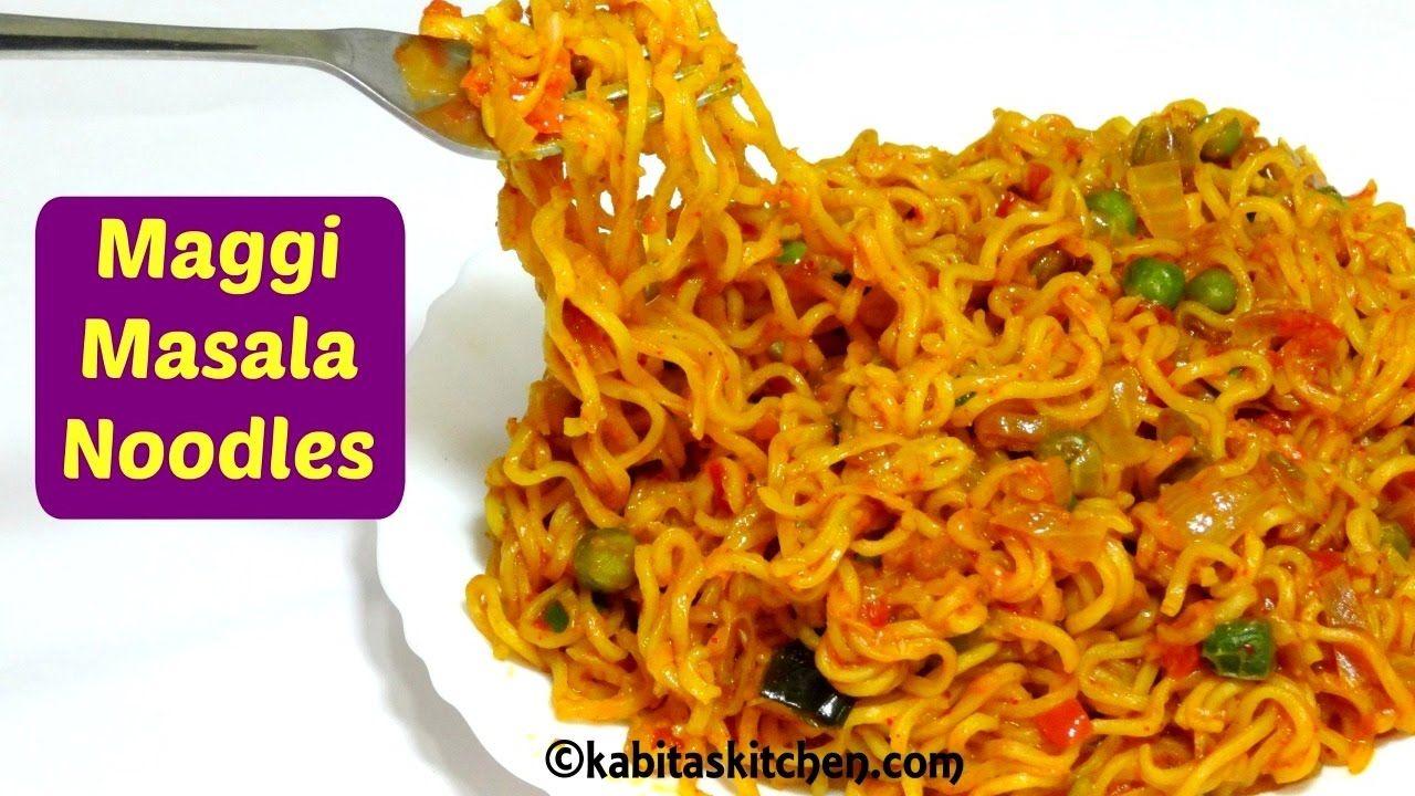 Maggi Masala Recipe Maggi Recipes Masala Recipe Maggi Masala
