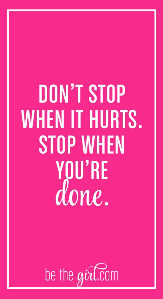 15 Workout Quotes to Keep You Motivated | Motivational ...