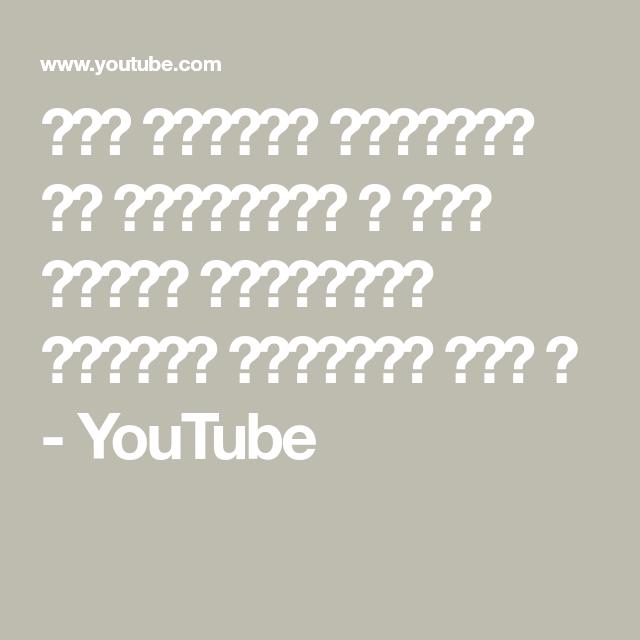 عيش التميس السعودي أو الأفغاني بكل سهولة ناجح١٠٠ جربوه هيعجبكم جدا Youtube Math Arabic Calligraphy