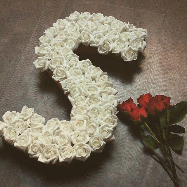 يالله عسى الله دوم يخليك وياي وتبقى السعادة في حياتي اكيده Floral Letters Monogram Door Wreath Flower Letters