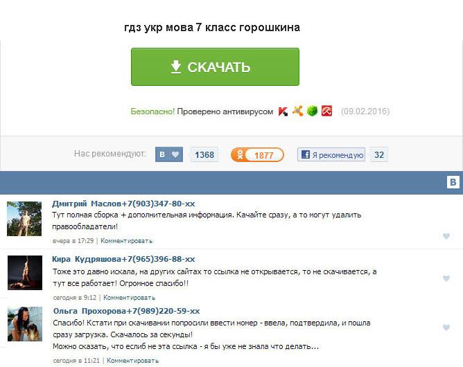 Готовые переведенные тексты в учебнике л.и кравцова