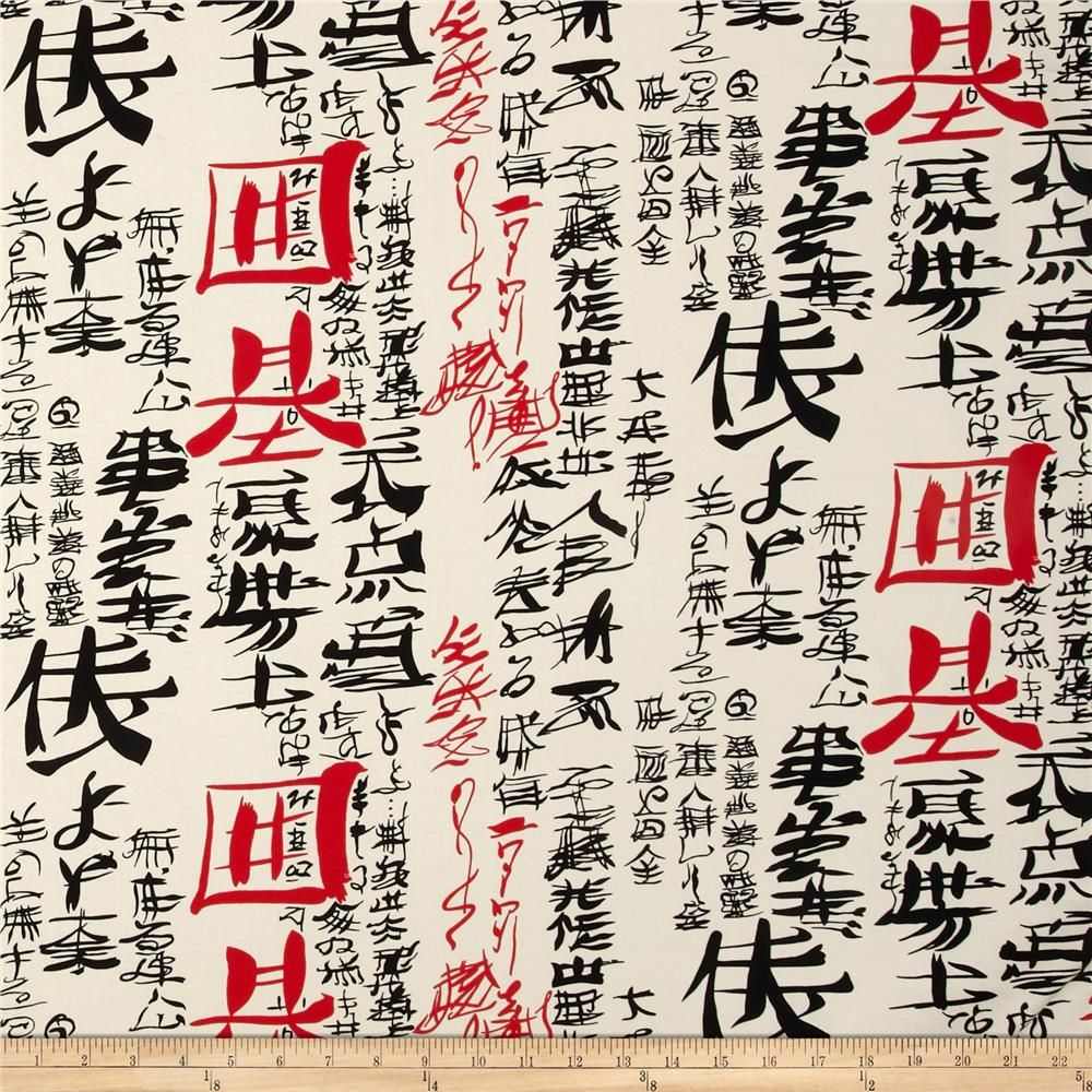 Alexander henry indochine kakomi kanji tea discount designer fabric - Alexander Henry Indochine Kakomi Kanji Tea From Designed By De Leon Design Group For Alexander Henry This Cotton Print Fabric Is Perfect For Quilting