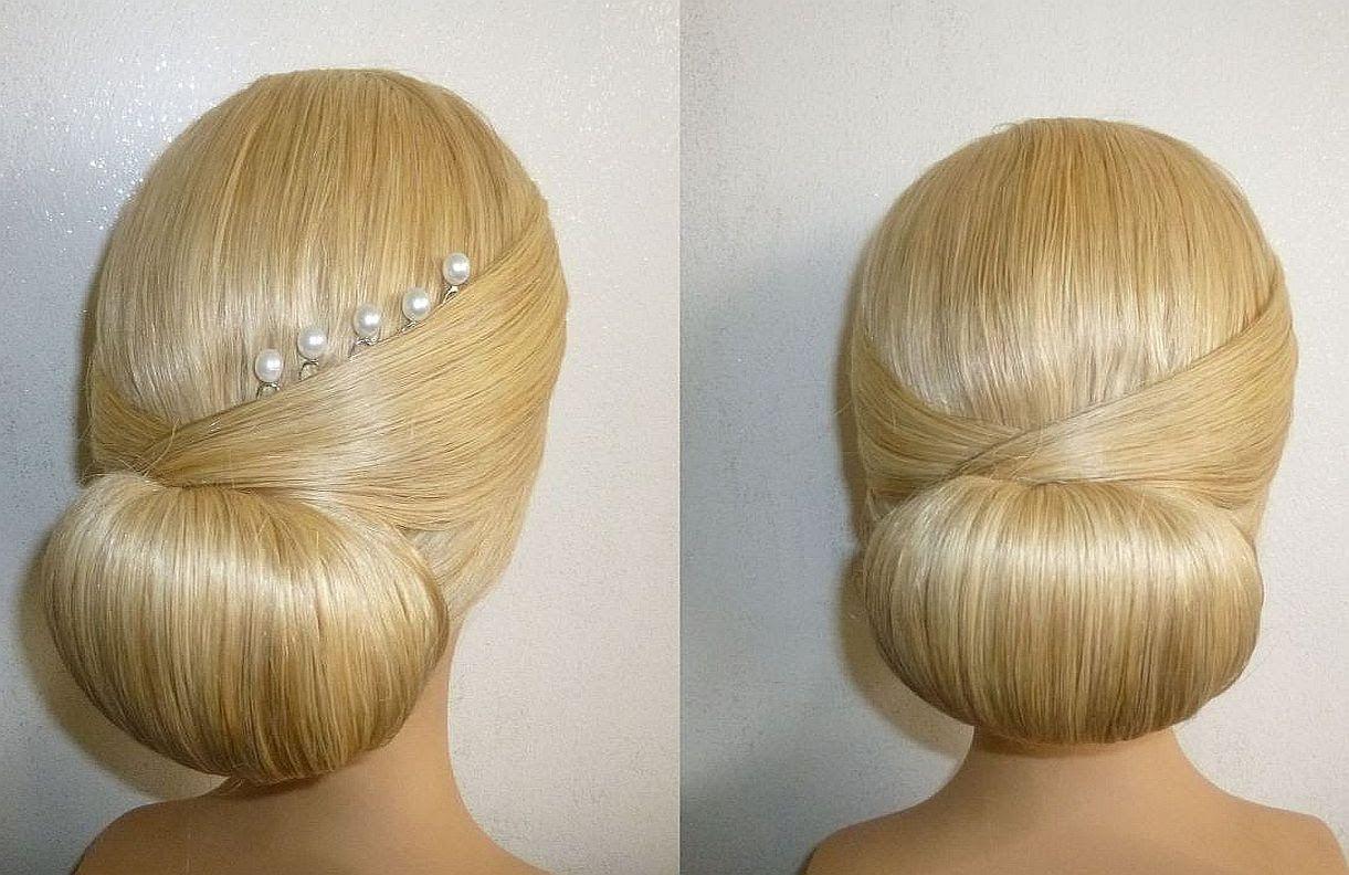 Frisur Mit Duttkissen Dutt Hochsteckfrisur Abiballfrisur Donut Hair Bun Hairstyle Chignon Donut Haar Donut Opgestoken Haar Handleidingen Opgestoken Haar