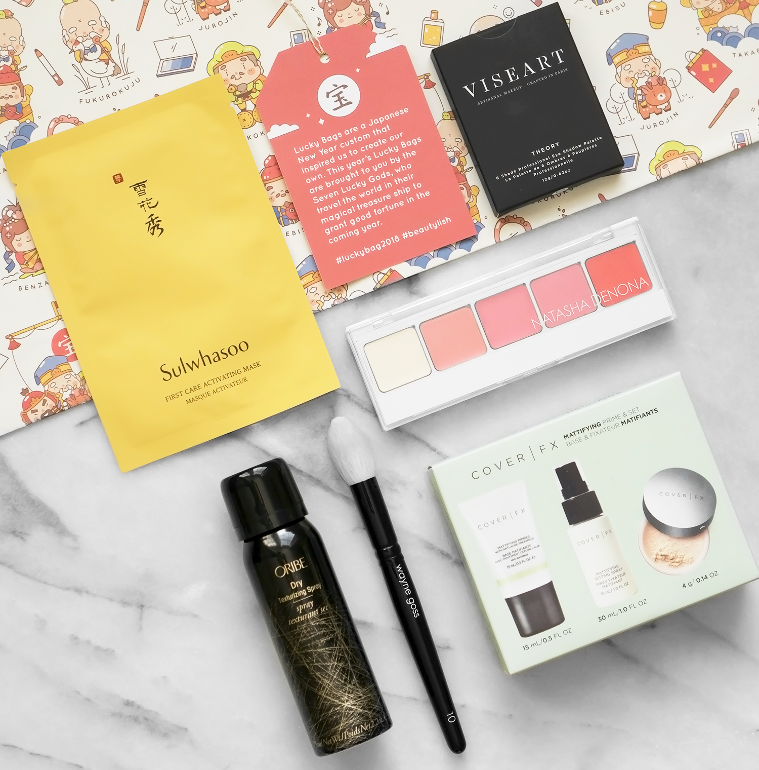 The Beautylish Lucky Bag is based on the Japanese Fukubukuro - a mystery grab bag. I purchased the regular Lucky Bag for 2018; click to see everything that was in my bag!