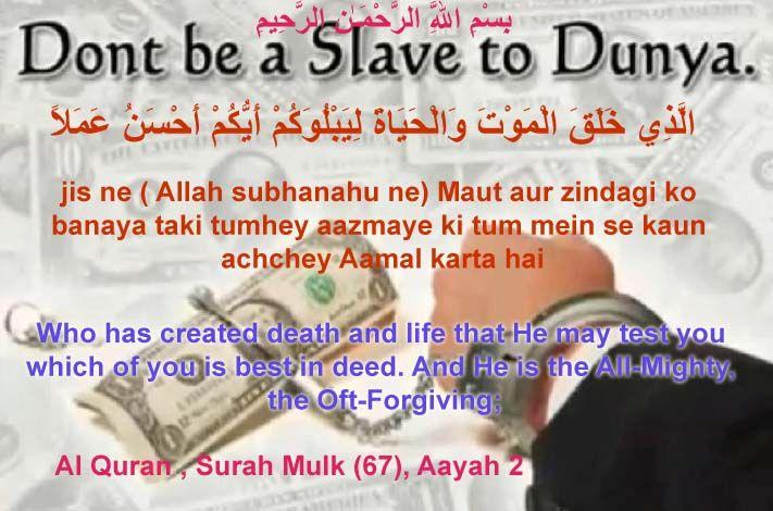 Al Quran Surah Mulk 67 Ayat 2 Hadith In English Quran Hadith