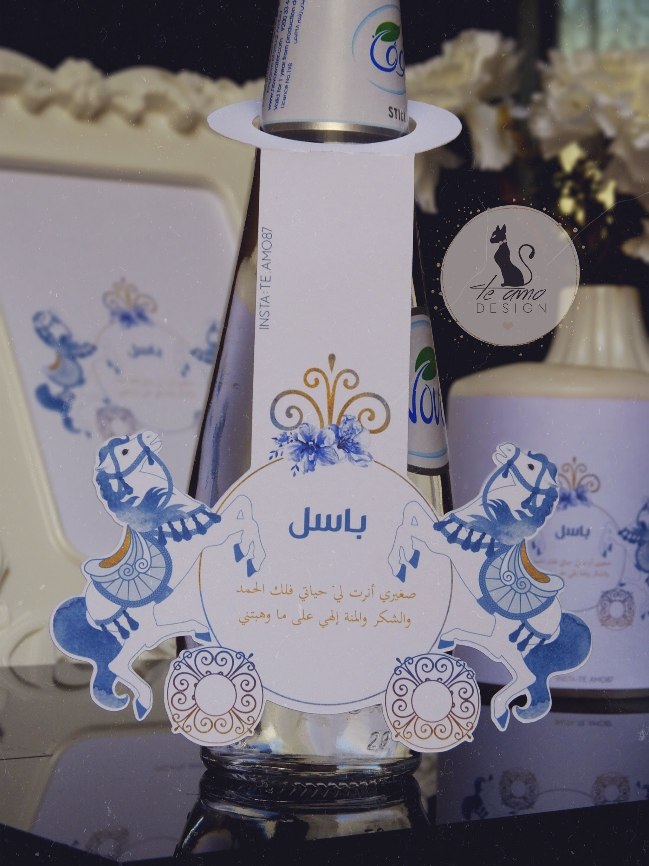 تعليقة للمويه Baby Boy Cards Wedding Gifts Packaging Baby Wallpaper