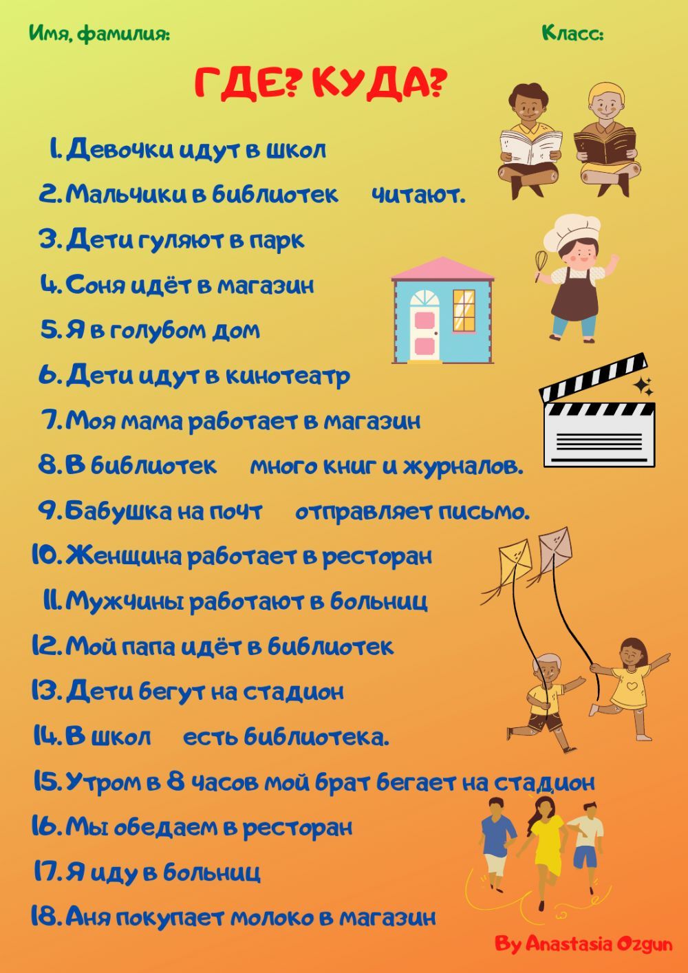 Gde Kuda Online Worksheet For Nachalnyj You Can Do The Exercises Online Or Download The Worksheet As Pdf In 2021 Russian Language Learning Online Learning Workbook
