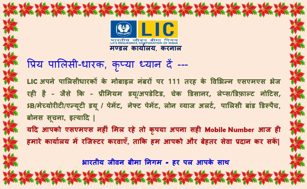 Pin by licpolicychandigarh on INSURANCE Life insurance