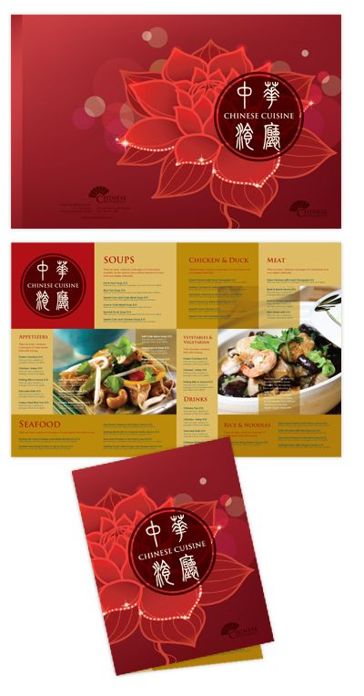 Asian Chinese Restaurant menu template #menu Restaurant Menu - restaurant menu design templates