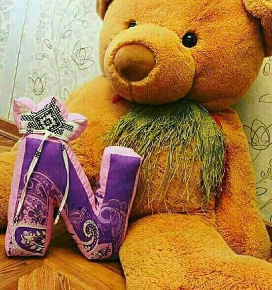 Pin By Nona Wafi On صور منوعــــه Teddy Bear Teddy Bear