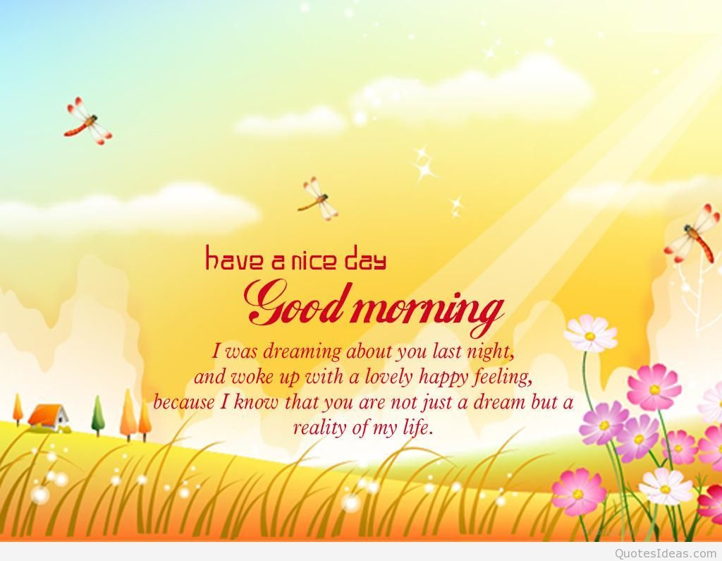 Family Wallpaper Quote Hd Wish: Free Download Good Morning Wishes HD Wallpapers Quotes
