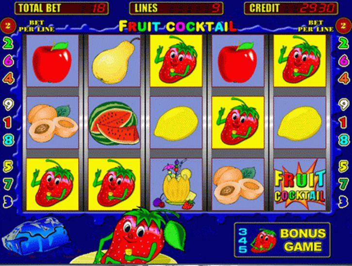 Автоматы онлайн клубнички азартные игры во владивостоке