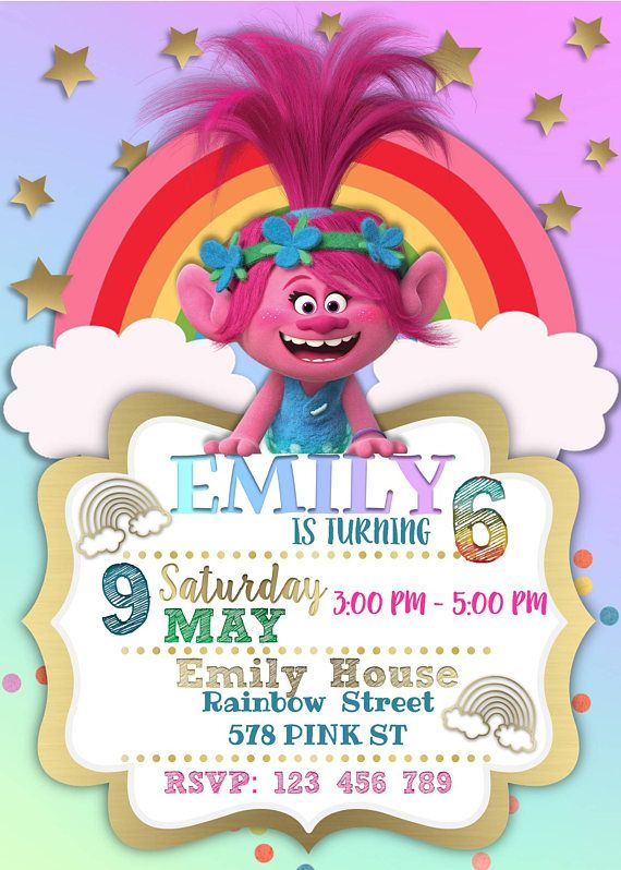 Trolls Invitation Birthday Party Part