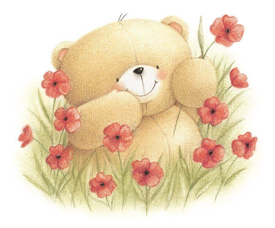 открытки красивые с медвежонком