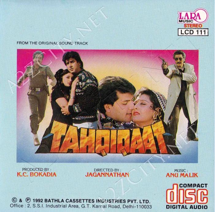 Tahqiqaat 1993 Flac Old Movies Artist Album Full Movies Download