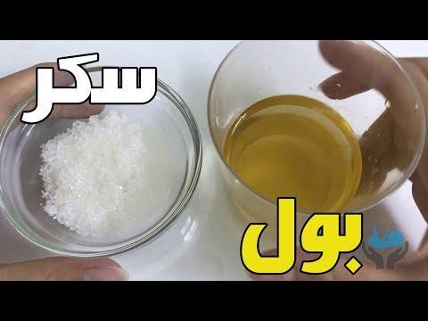 طريقة تحليل الحمل بالسكر طريقة اختبار الحمل بالسكر طريقة كشف الحمل ب الاسرة العربية Food