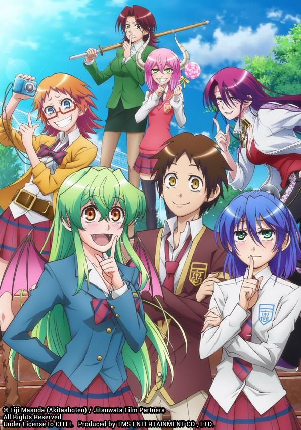 Actually, I am... à regarder sur Anime Digital Network