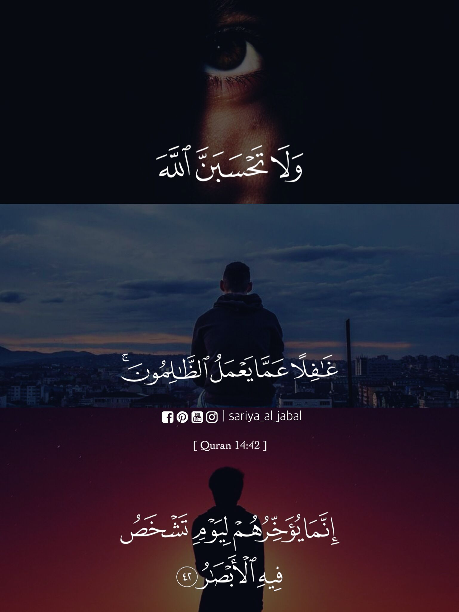 And Never Think That Allah Is Unaware Of What The Wrongdoers Do He Only Delays Them I E Their Account Quran Quotes Verses Quran Quotes Islamic Quotes Quran